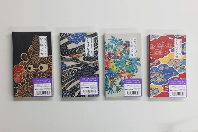 kariyushi_pocketbook_3