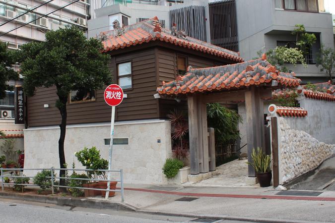 沖縄第一ホテル