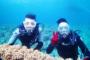 世界屈指の美しさを誇るケラマの海でダイビング!