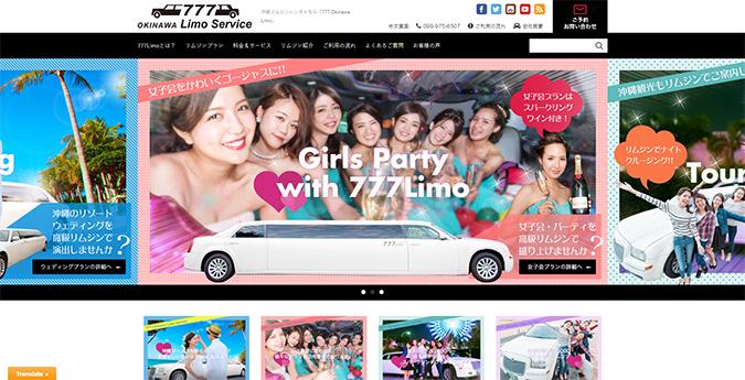 777 Okinawa Limo