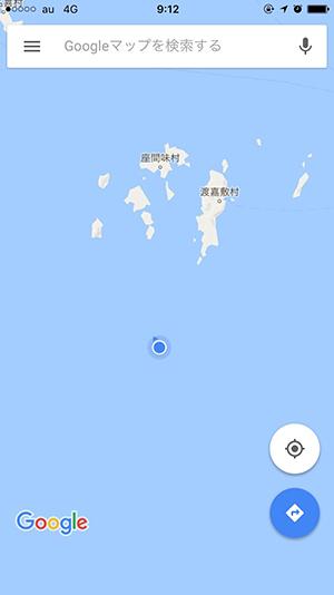 慶良間諸島南沖
