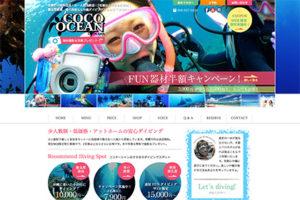 cocoocean okinawa