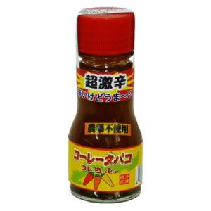 コーレー沖縄(コレ・コーレー) コーレータパコ