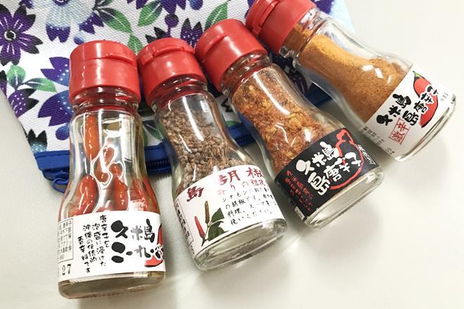 沖縄スパイス