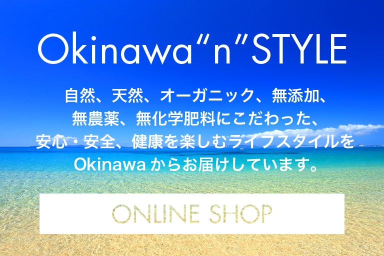 "Okinawa""n""STYLE"