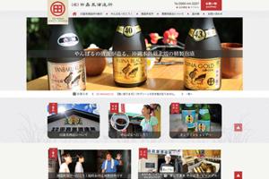 田嘉里酒造所